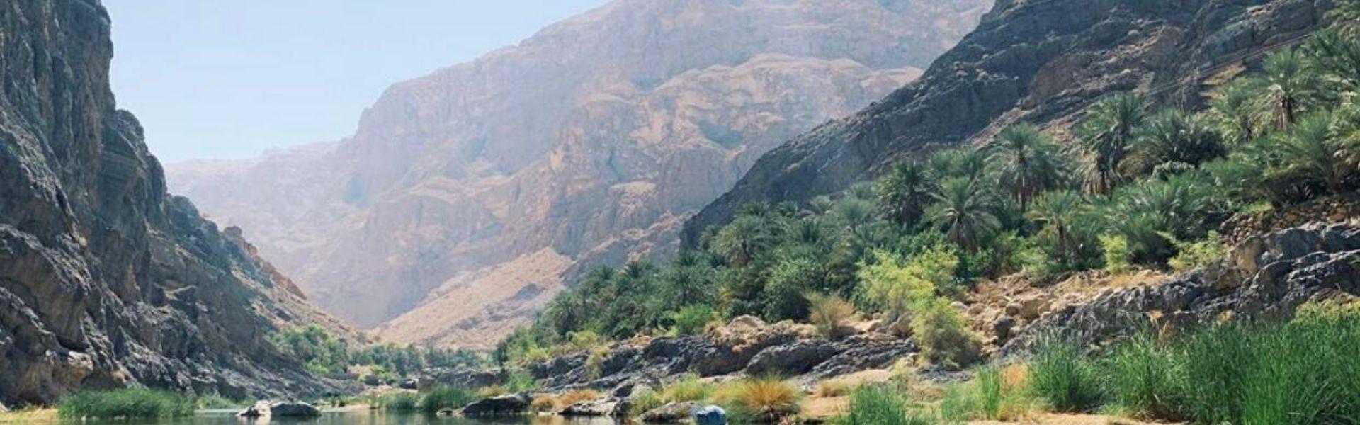 Main image ofDécouverte du Sultanat d'Oman