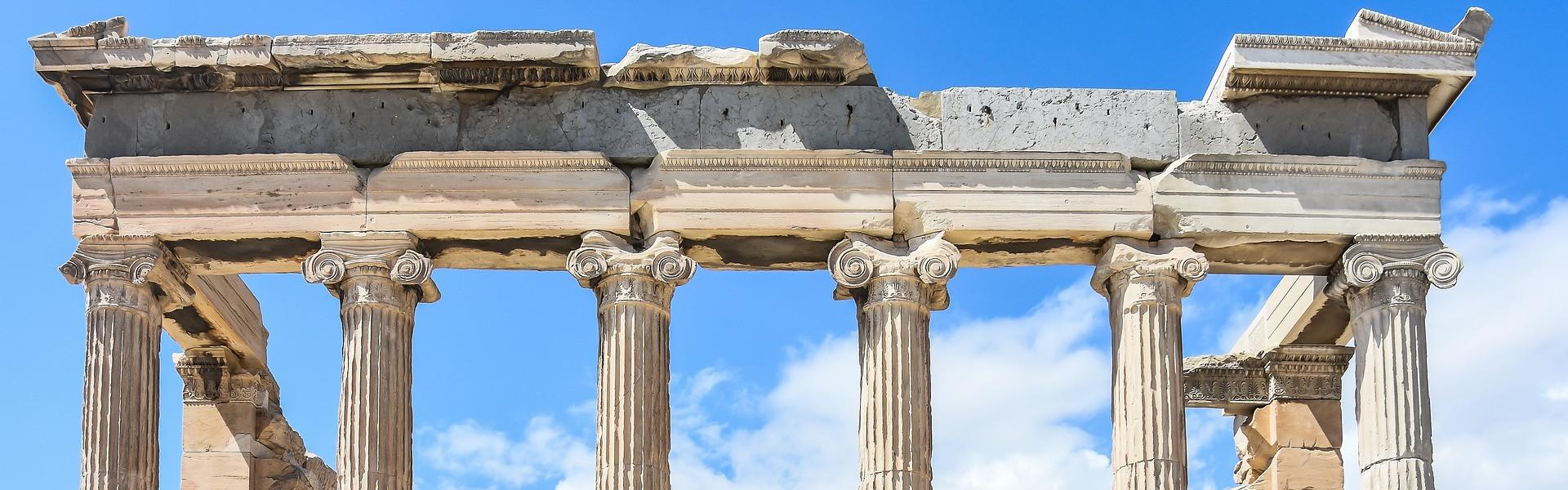 Destination image of Athènes