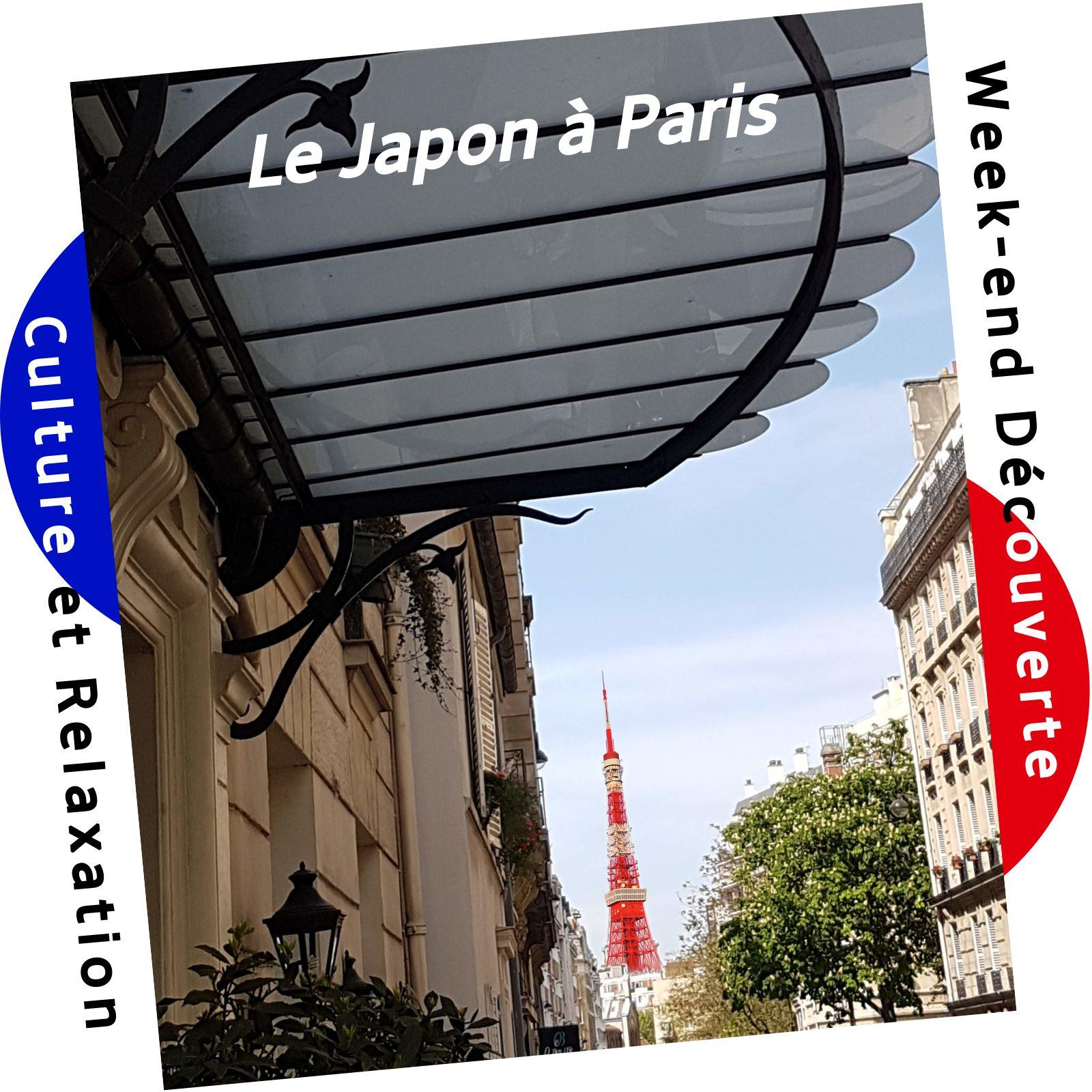 Main image ofUn Week-end Japonais Parisien! (3 Nuits)